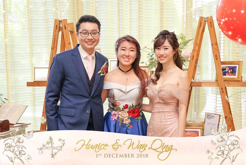 Vivid-with-Love-Wedding-of-Wan-Qing-&-Huai-Ce-50350.JPG