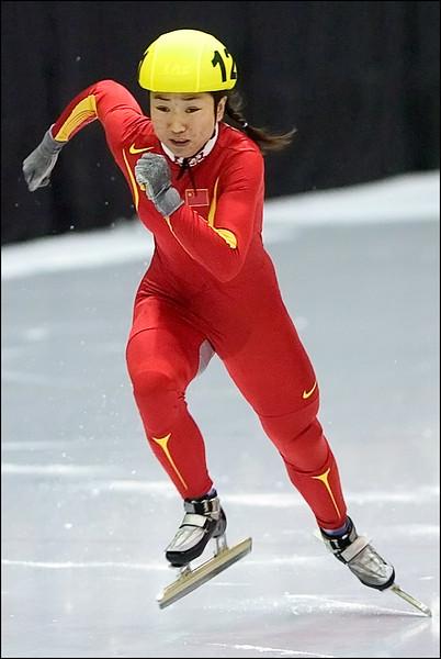 Ice Sports