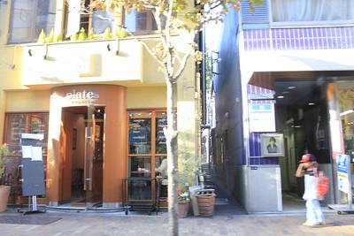 Images from folder Japan Nov 2011