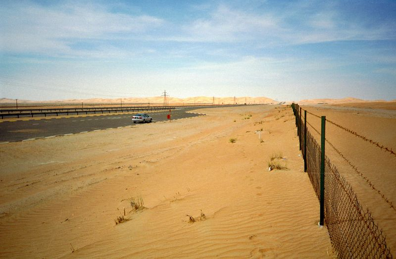 De woestijn is vol (verdwenen)