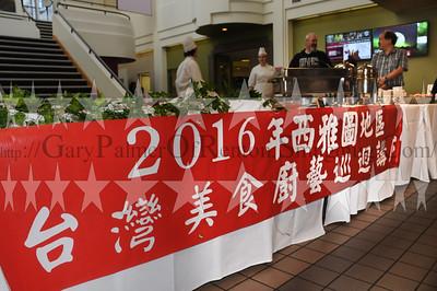 Renton Technical Friday Buffet - Taiwan Cuisine