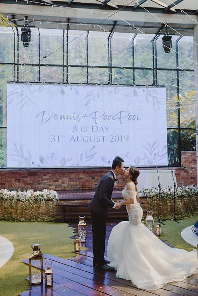 Dennis & Pooi Pooi Banquet-50.jpg