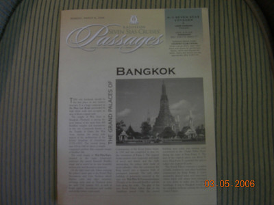 Laem Chabang, Bangkok, Thailand (3/6/2006 - 3/7/2006)
