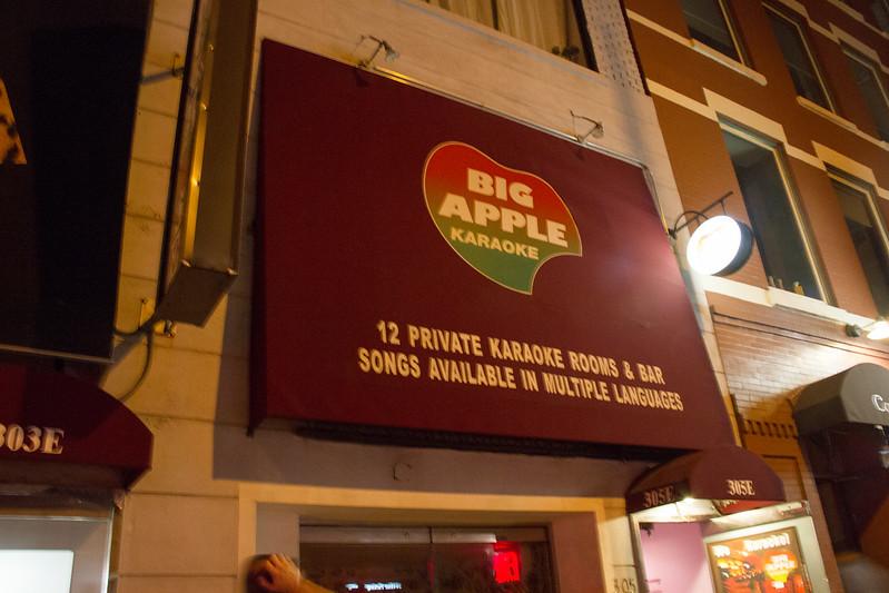 Big Apple Karaoke, where the debauchery happened