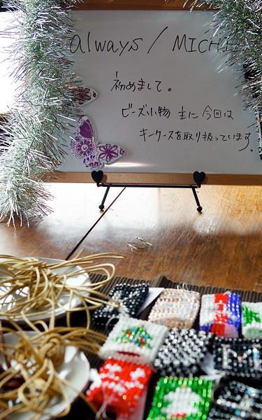 Nico Café ニコ カフェ 2011年12月