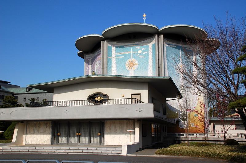 Tokagakudo Music Hall