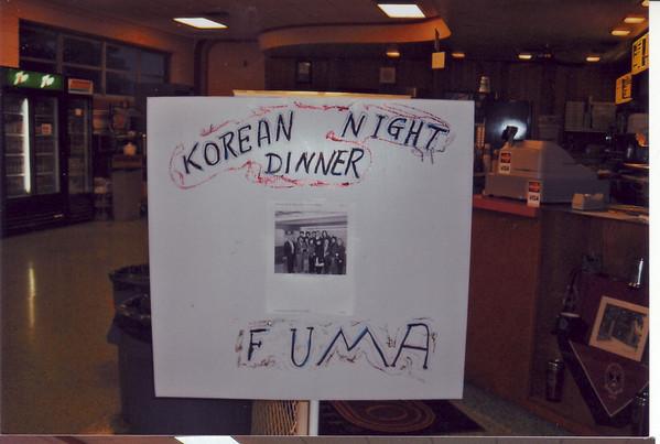 Korean Night Dinner at FUMA