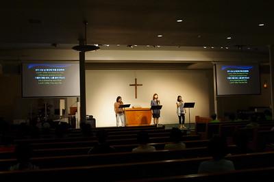 2014 단기선교 기도후원의 밤