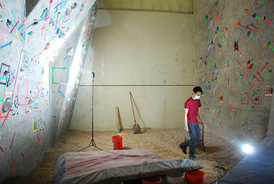 Bouldering Wall Before Cleaning