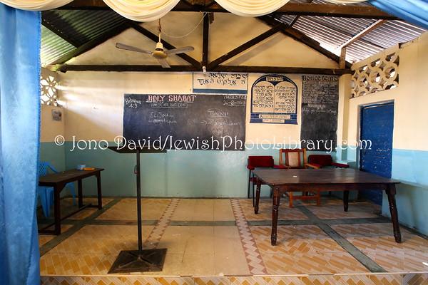 KENYA, Mombasa. Mombasa Synagogue (unaffiliated, unrecognized) (8.2013)