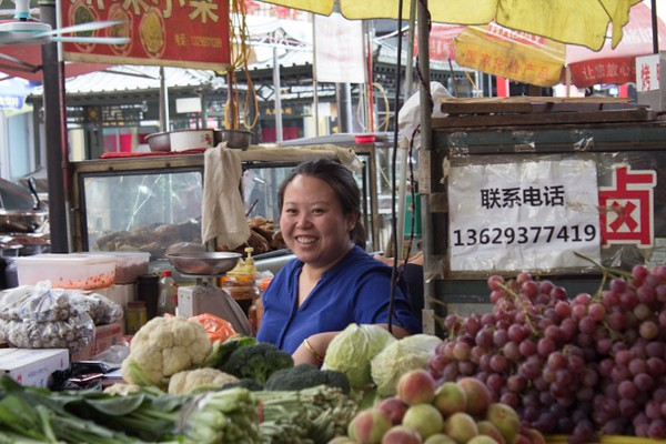 The market in Dunhuang - Stephanie Pincus