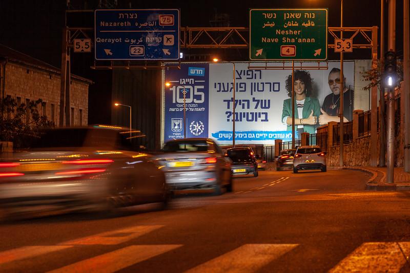 11-25-18 Huge 105 Haifa Big (12 of 17).jpg