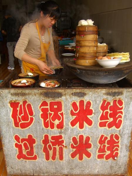 Yunnanese Noodle Soup - Kunming, China