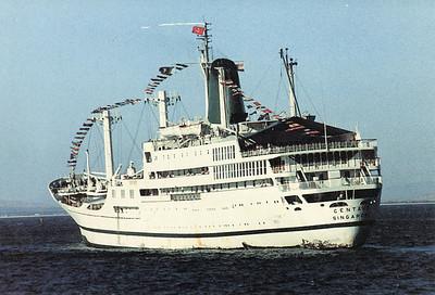 RMS CENTAUR
