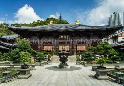 Kowloon, Chi Lin Nunnery