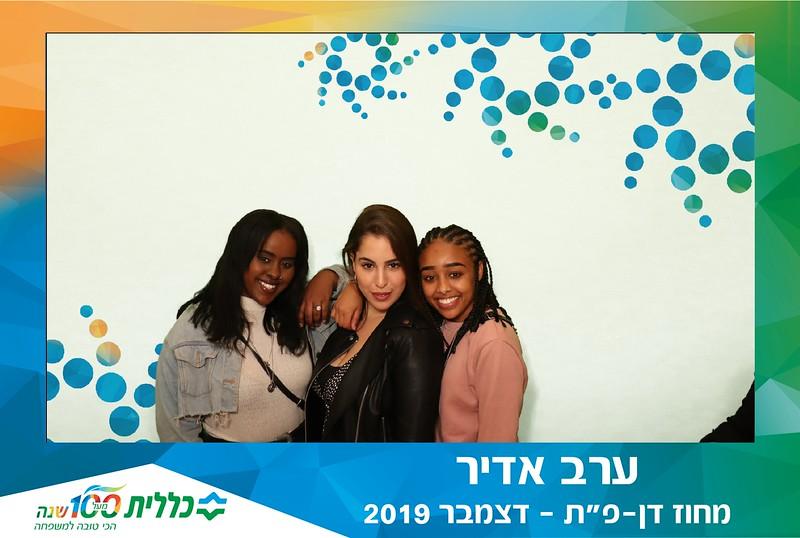 2019-12-18-74636.jpg