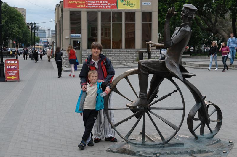 In der Einkaufzone von Ekaterinenburg.