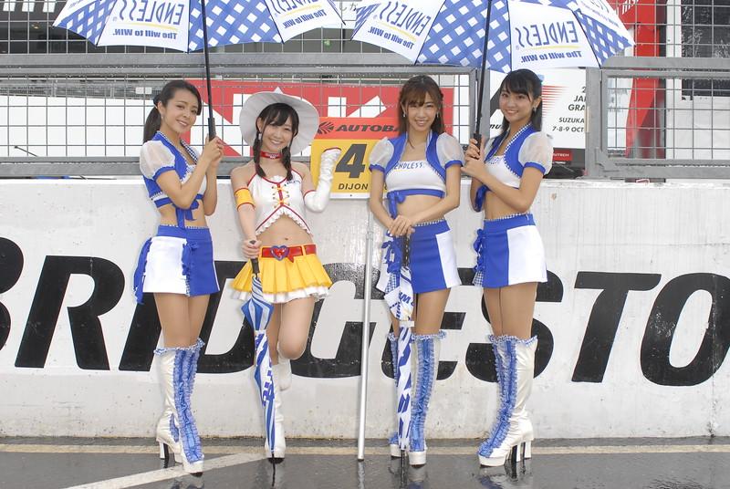 Suzuka 2016 Day 2 (Race)