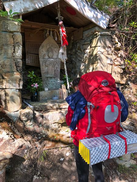 Grade 11 Expedition-Japan on Foot-IMG_0871-2018-19.jpg
