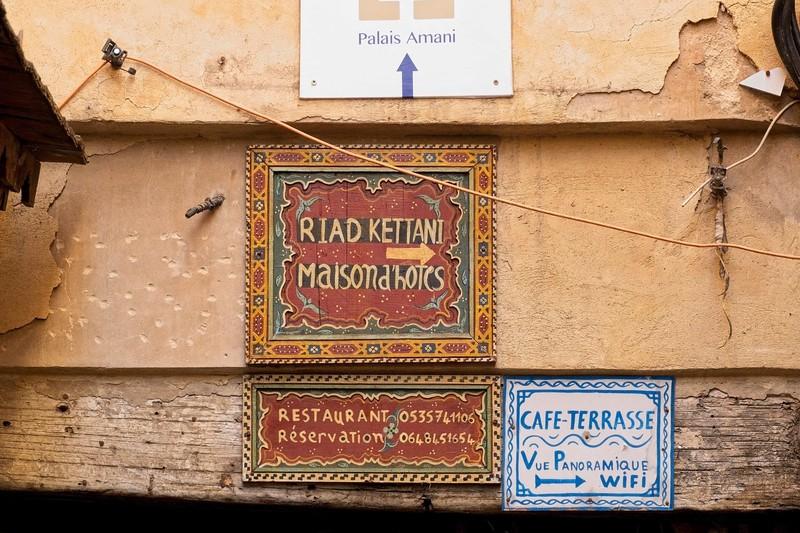 medina  morocco 2018 copy.jpg