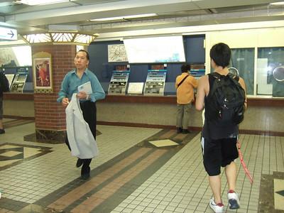 Trains and Subways