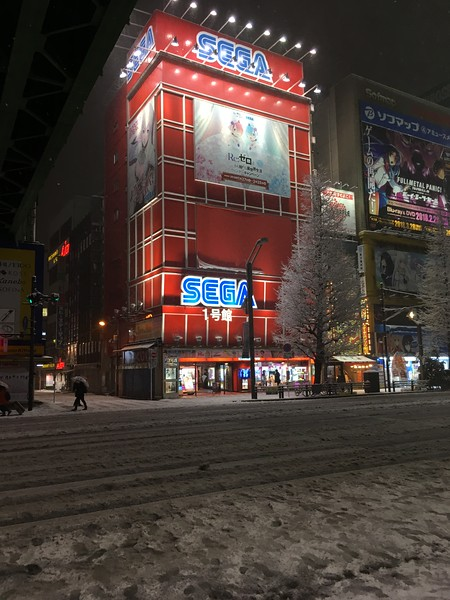 Snow in front of Sega Arcade on the street of Akihabara