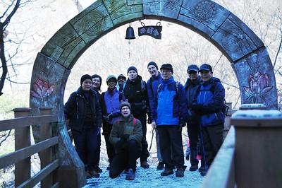 KOREA-Picture set 25 - SoYuSan SIBC hike 1 December 2012