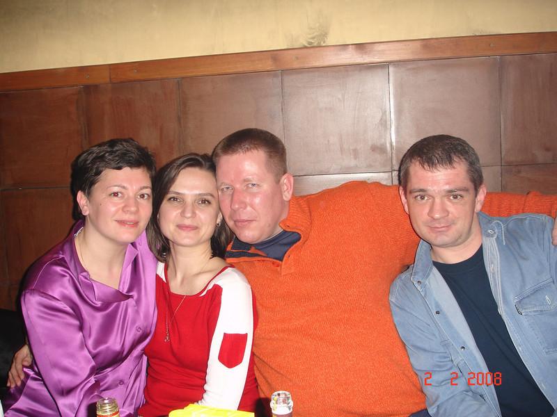2008-02-02 Жуклино - Вечер встречи 20 25.JPG