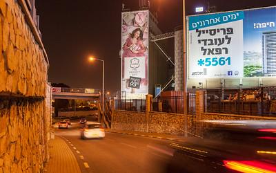 04-07-19-Huge-Laline-Haifa-Tall