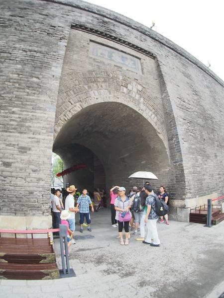 20140816_1407_2672 (AEST) South Gate, Xi'an