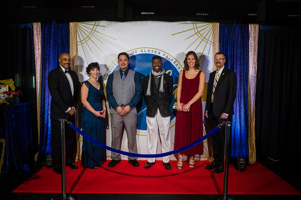 2018 Blue and Gold Gala Red Carpet