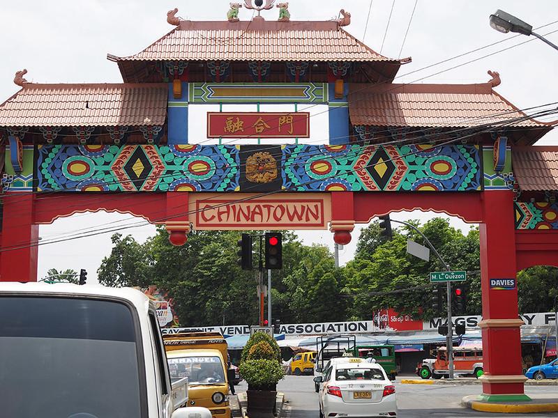 Chinatown-Magsaysay.jpg