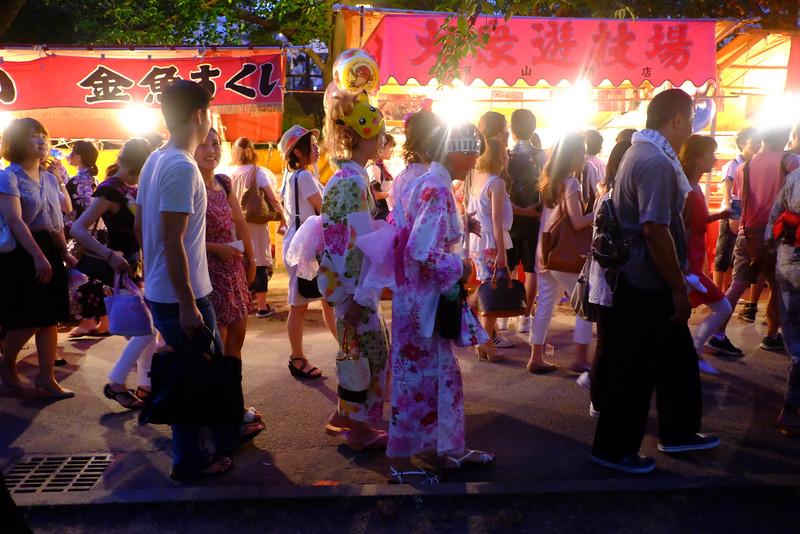 Japan_Osaka-0079.jpg