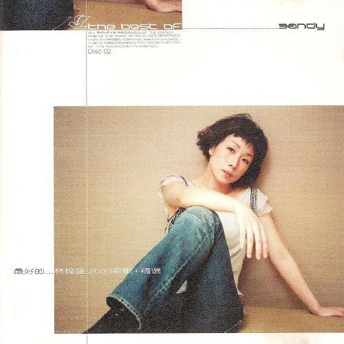 林忆莲 最好的 林忆莲 2003新曲+精选 CD2