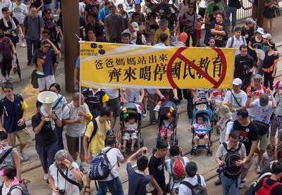 July 29, 2012 Anti-BrainWashing Demonstration