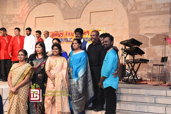 Tamil Heritage Conference 2017