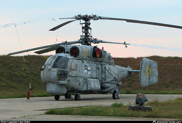Ka-27 Helix
