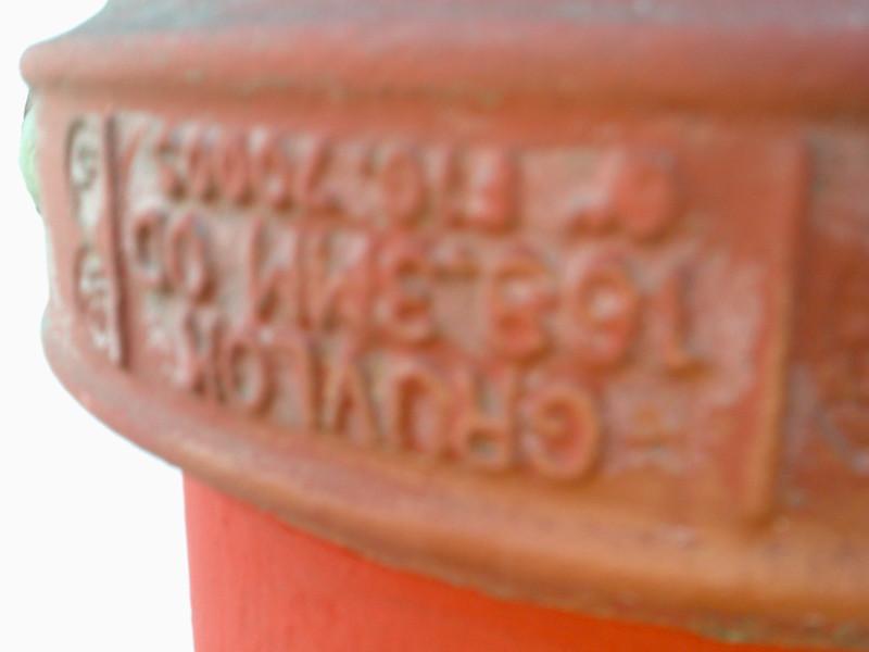 20061120_Industrial-2-029.jpg
