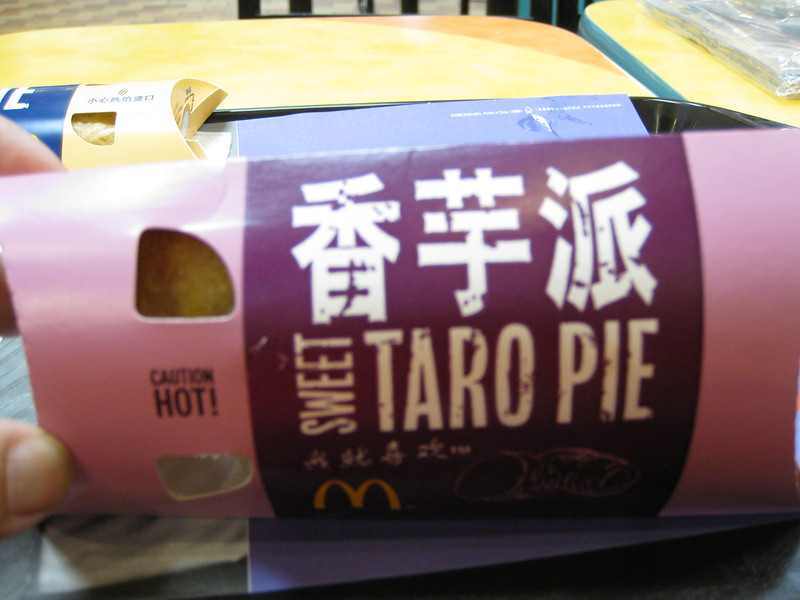 Taro pie from McDonald's.  They also have a banana pie which I think tastes better.
