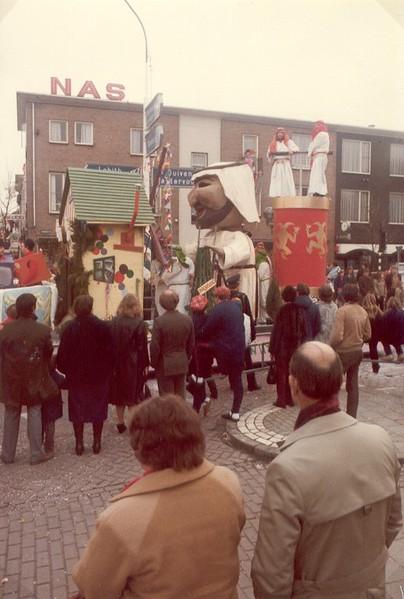 1980-03.jpg