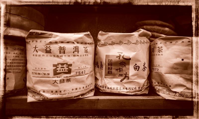 Shelves of a Tea Seller in Shanghai.jpg
