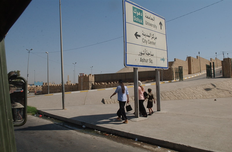 Nineveh  2003