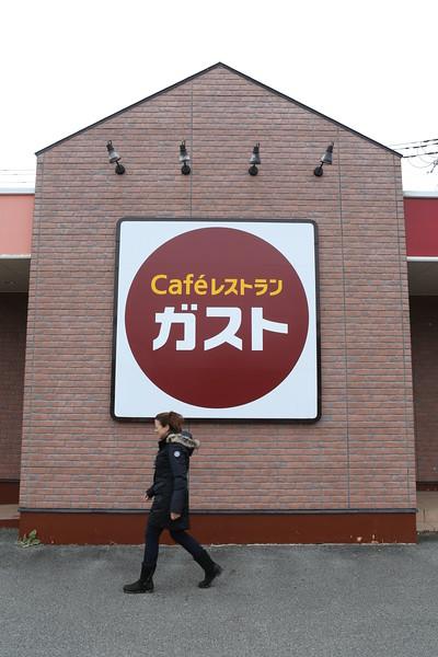 Cafe Gusto - # 5