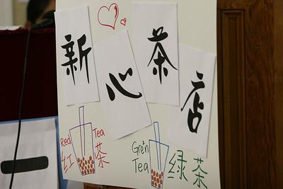 Mandarin tea party outreach