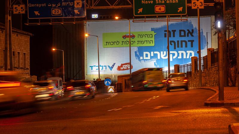 11-04-18 Huge RALBAD Haifa Big (39 of 106).jpg