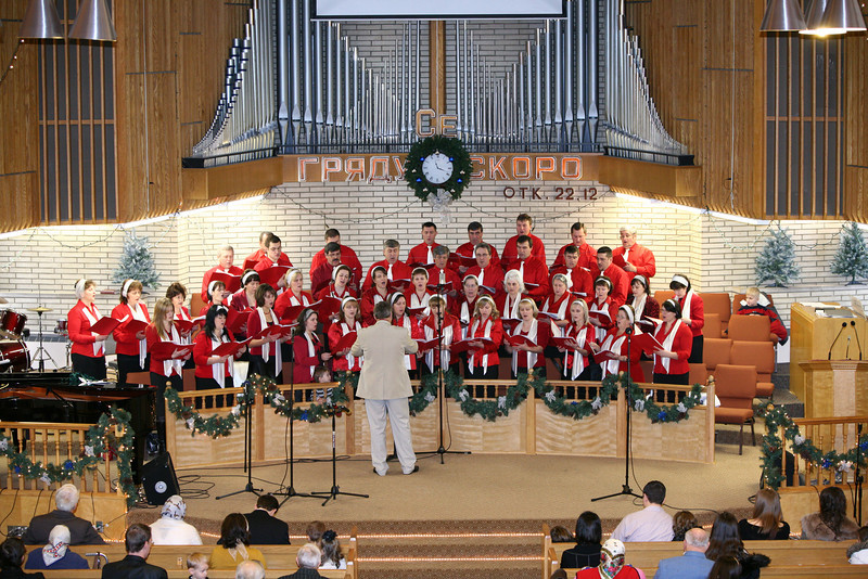 First Choir Christmas Program 2009