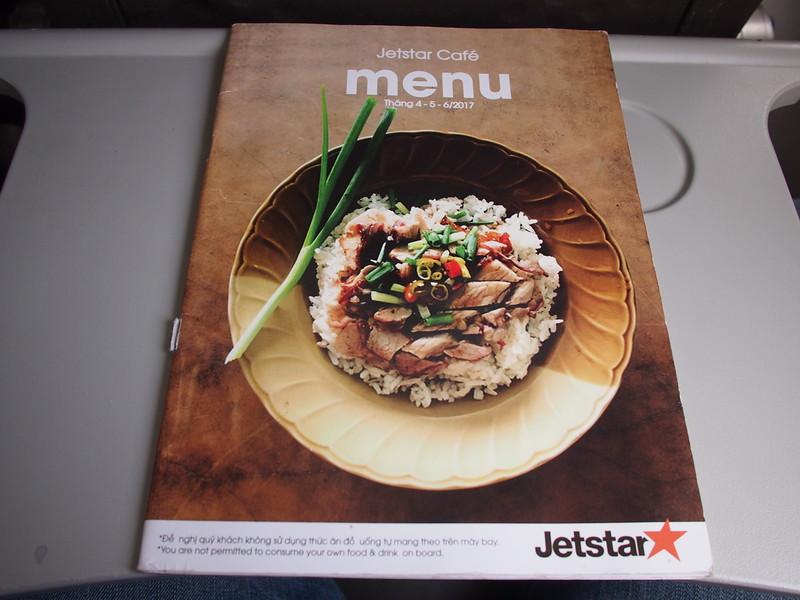 P6253626-menu.JPG
