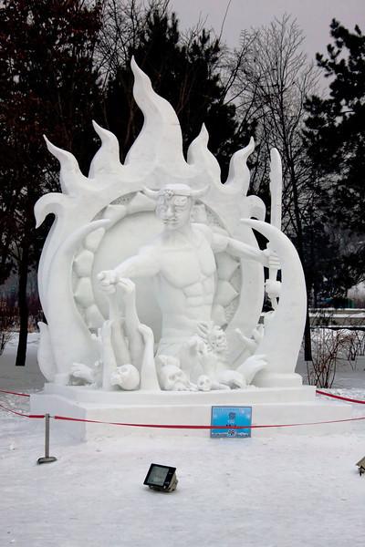 Harbin Jan 2010-5675 - Copy.jpg
