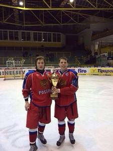 Юниорская сборная России U16