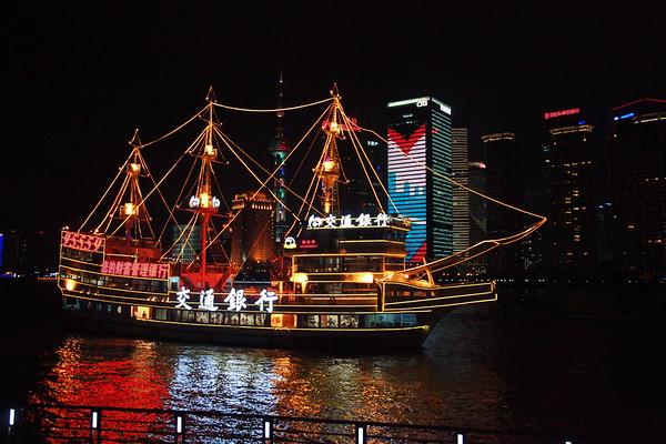 Cruising on Huangpu River - Shanghai, China